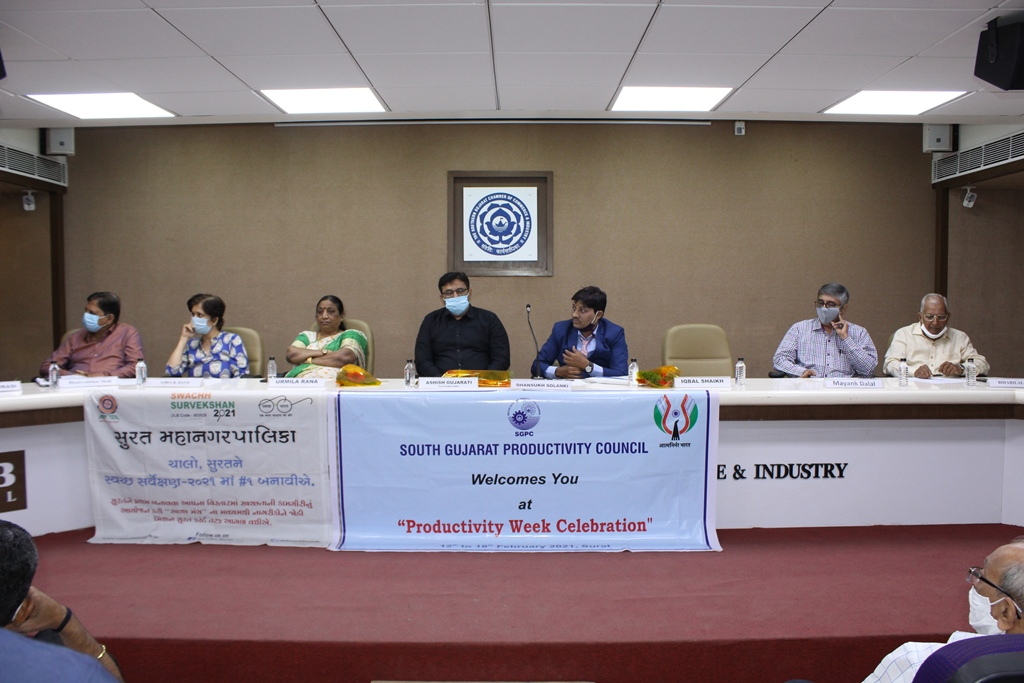SGPC Week  Closing Ceremony  Felicitation of SMC Health Workes & All Past Presidents of SGPC 18-02-2